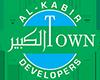 al-kabir-town-logo